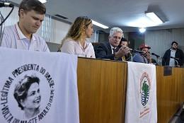 Comissão de Direitos Humanos - debate sobre o impeachment da presidenta Dilma Rousseff, ocorrido em 2016