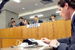 Comissão de Fiscalização Financeira e Orçamentária e membros das Comissões Permanentes - Art. 204 do Regimento Interno
