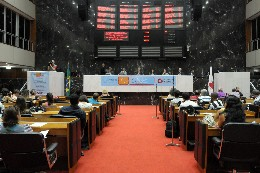 O evento foi realizado no Plenário nesta quinta-feira (10) e continua nesta sexta (11)