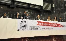 A Comissão de Administração Pública promoveu a primeira audiência da série de revisão do PPAG na sede da ALMG, no dia 4 de novembro