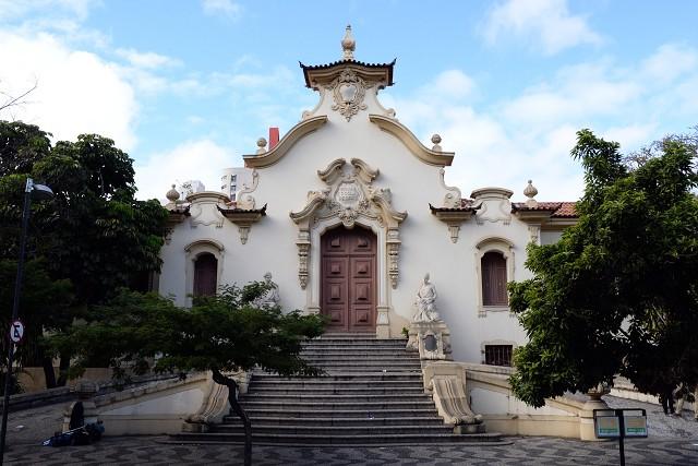 Escola Estadual Pedro II