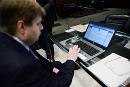 O SEI trará mais agilidade e transparência aos processos administrativos, além da racionalização de gastos - Arquivo ALMG